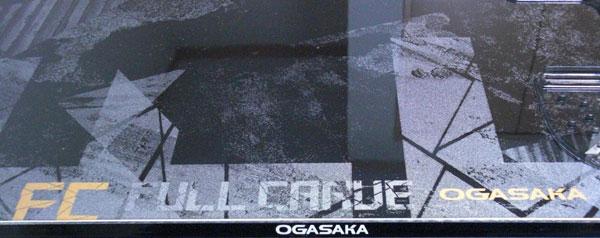 OGASAKA FC-160