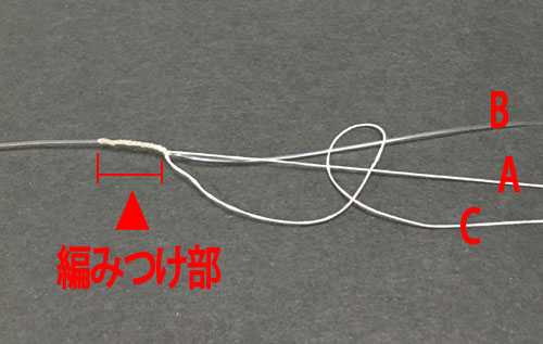 knot6