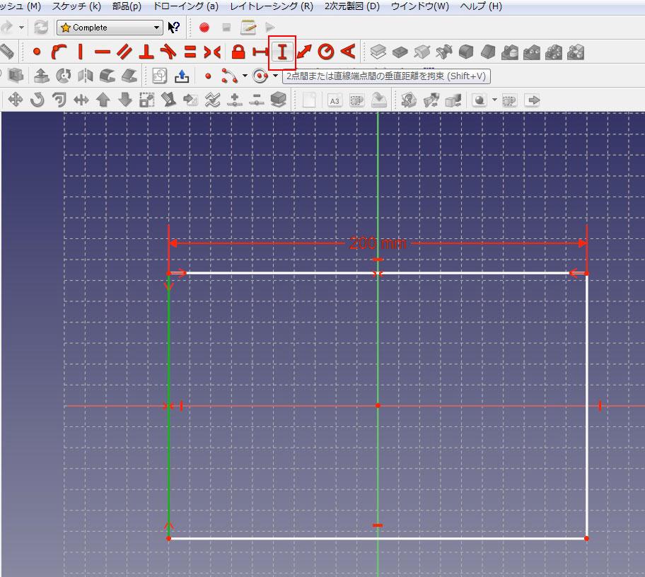 2点間または直線端点間の垂直距離を拘束