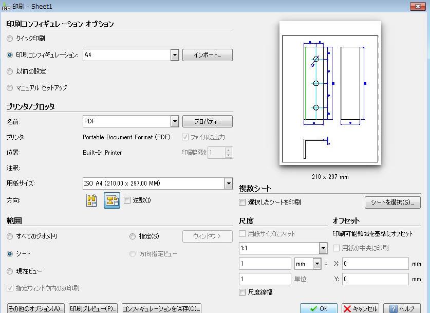 pdf 文字 傾き draftsight