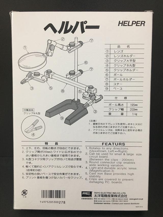 ST-93 部品図