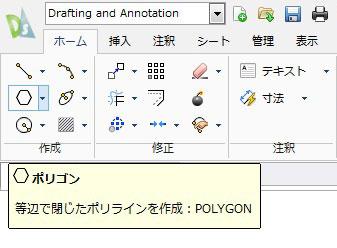 ポリゴン2