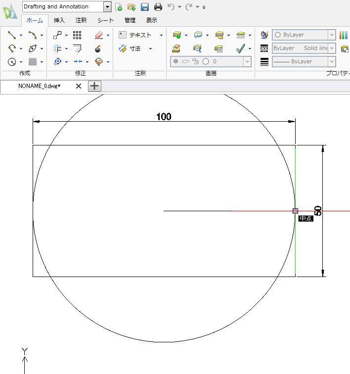 楕円の書き方4