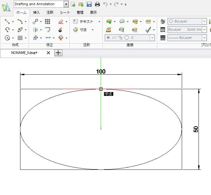 楕円の書き方5