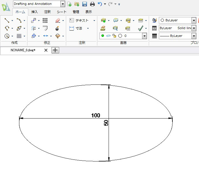 楕円の書き方6