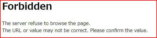 ワードプレスの更新作業時に発生する「Forbidden」を解決する