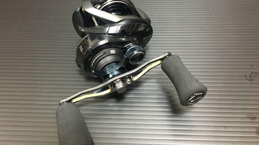 シマノ グラップラー 300/301HG ダブルハンドル化